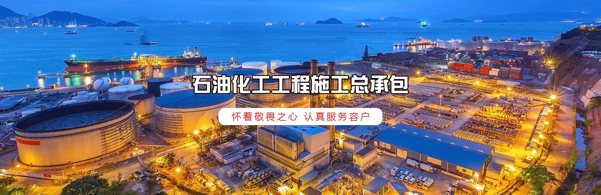 宁夏建筑公司